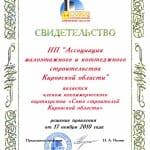 doc14883320160115112055_001