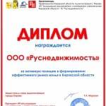 doc14883020160115111918_001