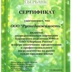 doc14883220160115112024_001