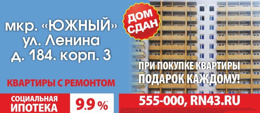 Альфа-банк беспроцентный кредит на 100 дней