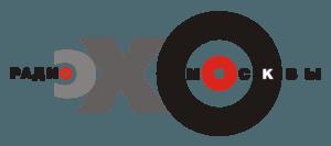 logo-radio-echo-moskvy