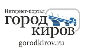 Gorod-Kirov-logo