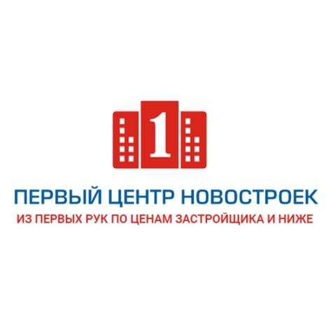 ОТДЕЛ НОВОСТРОЕК _ +79058702211