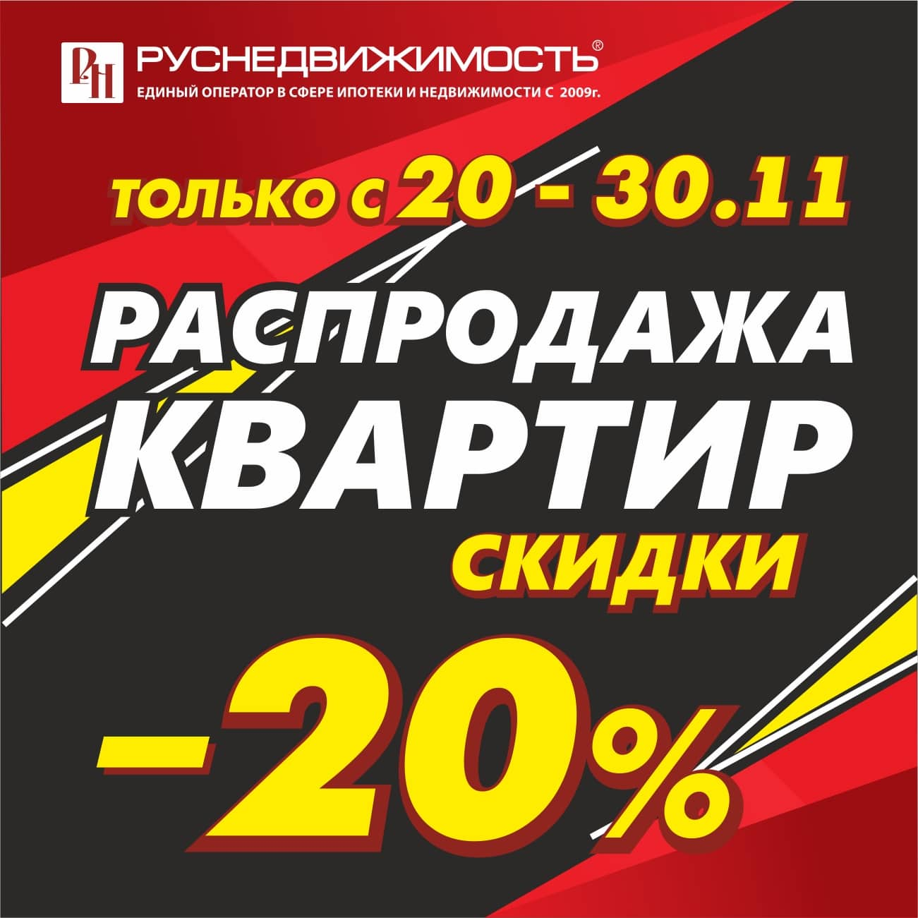 Погашение кредита русфинанс банк картой